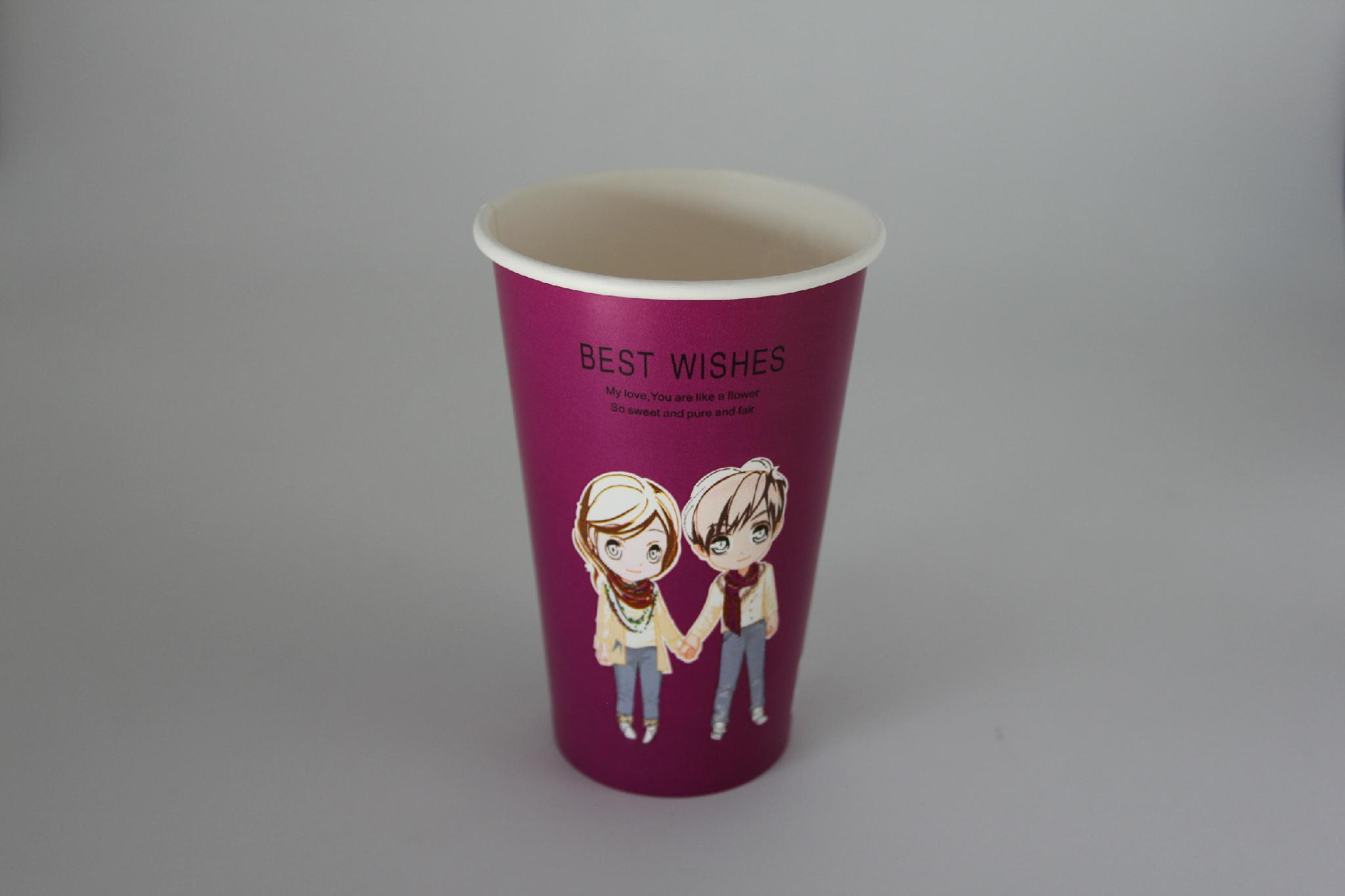 Pla Lined Paper Cups 3