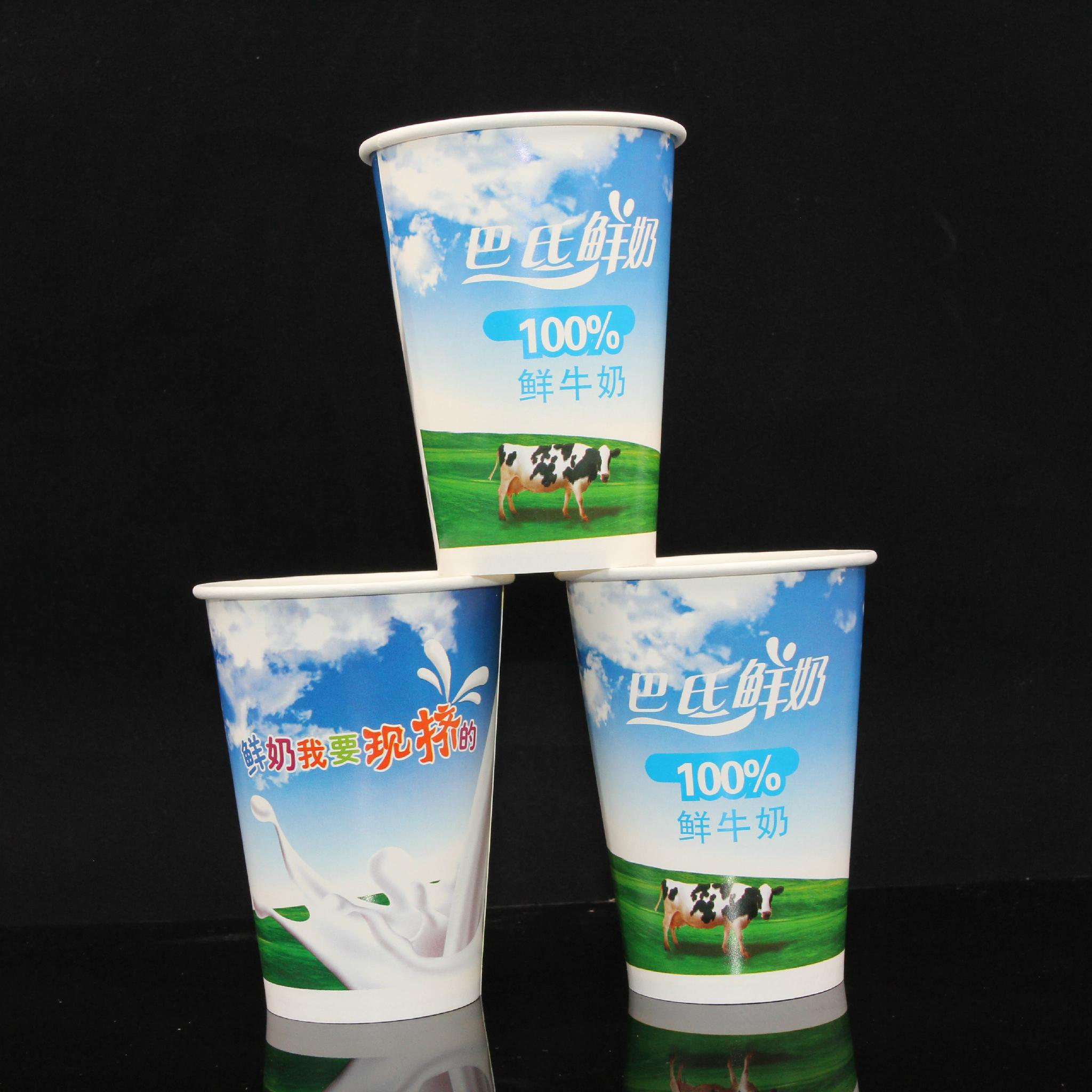 Wholesales kraft paper cup 300ml Disposable cup paper cup 1
