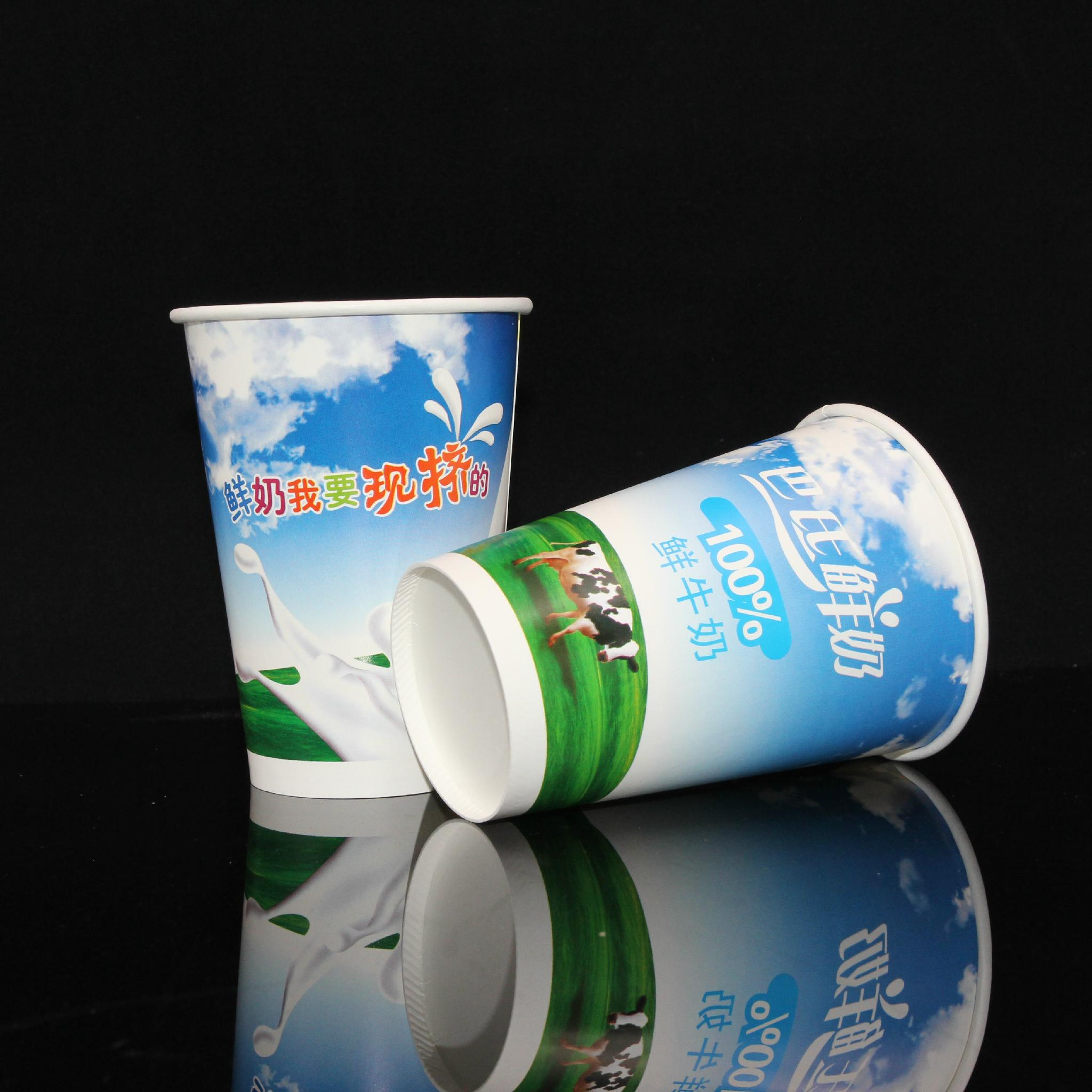 Wholesales kraft paper cup 300ml Disposable cup paper cup 2