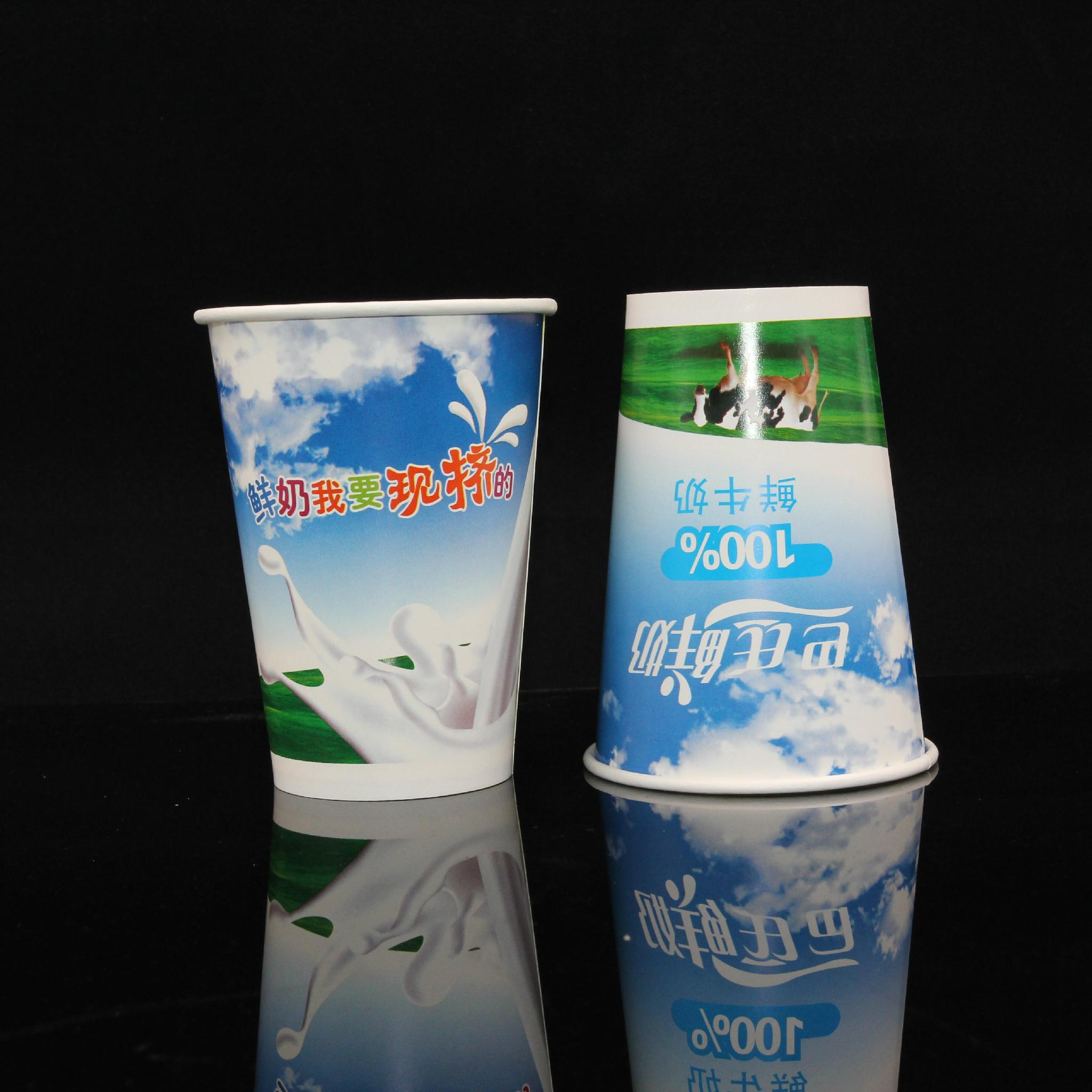 Wholesales kraft paper cup 300ml Disposable cup paper cup 3