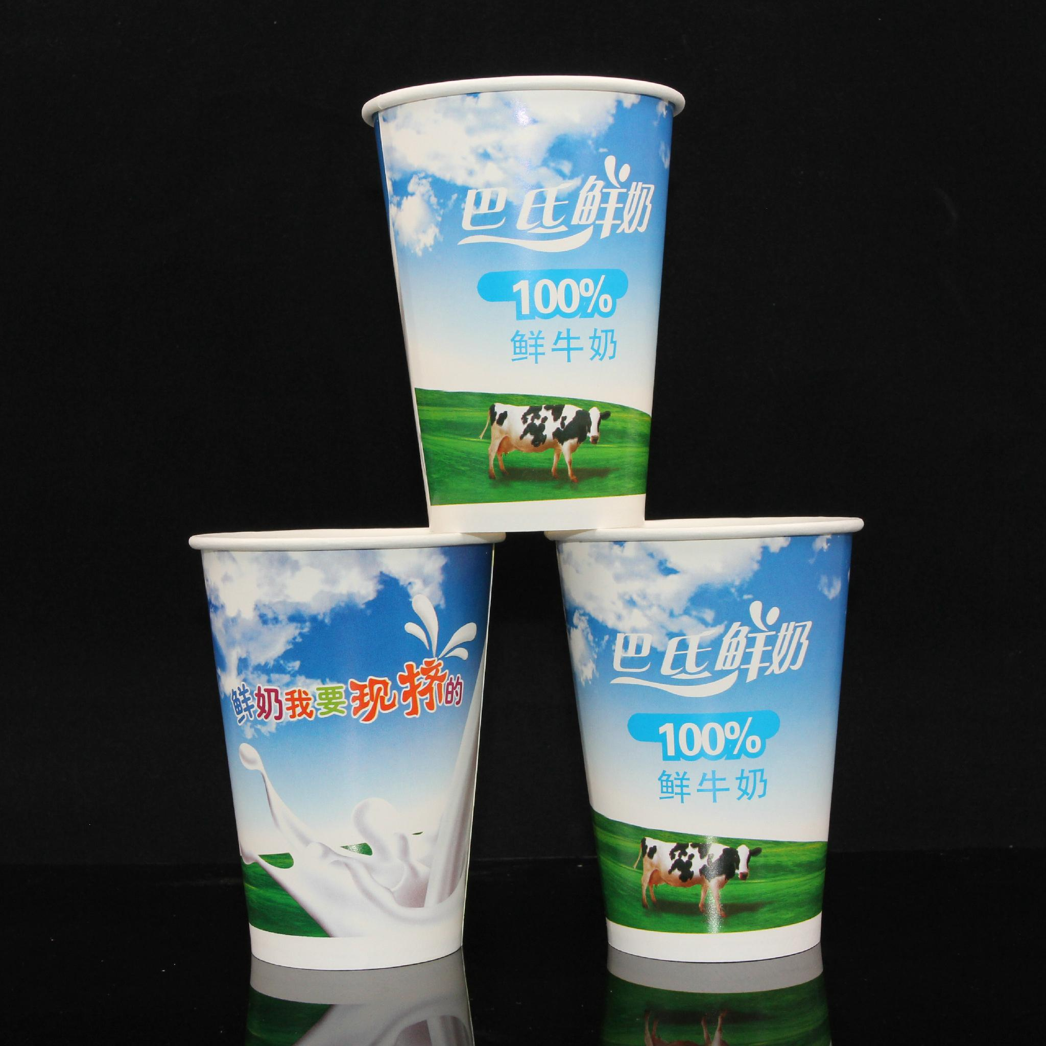 Wholesales kraft paper cup 300ml Disposable cup paper cup 4