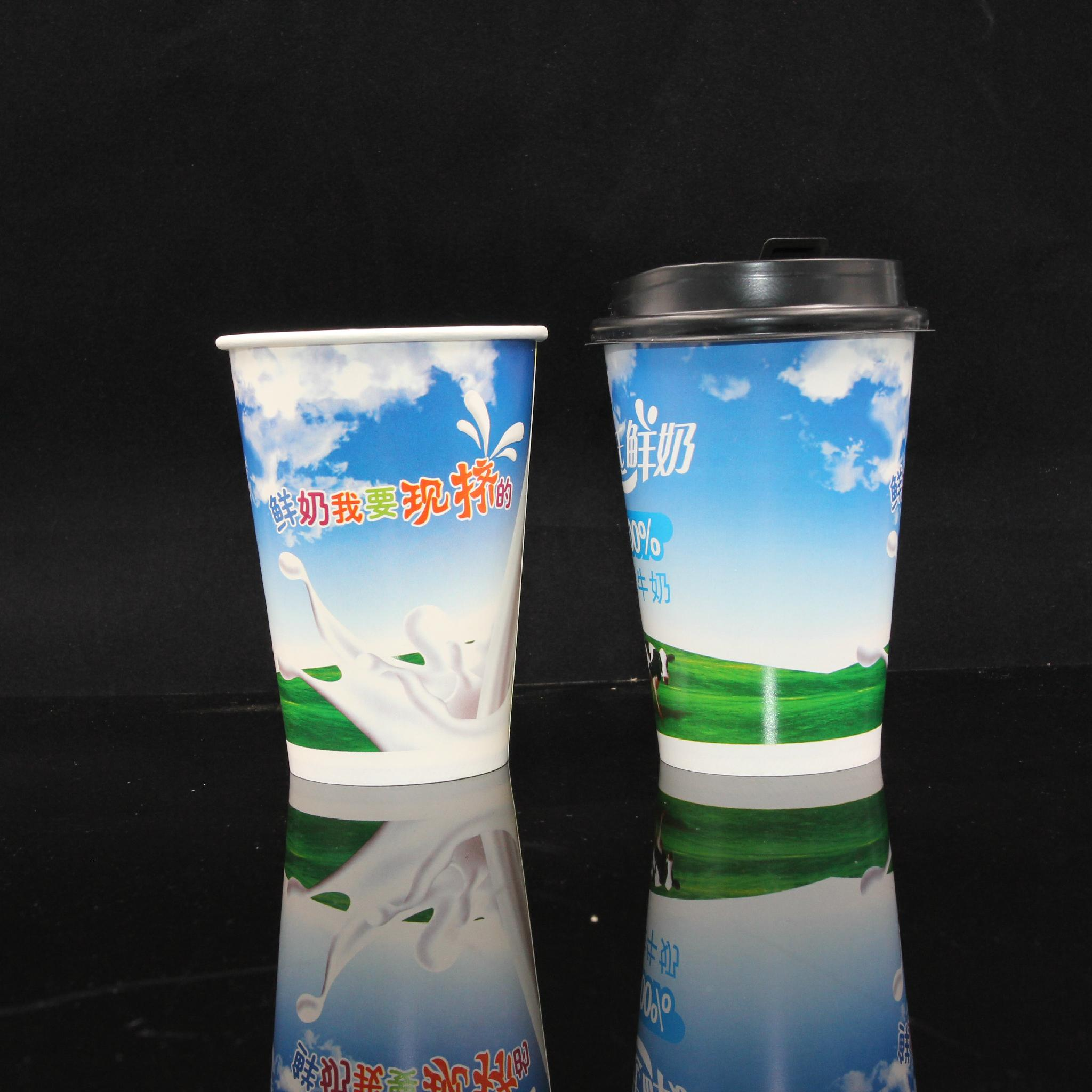 Wholesales kraft paper cup 300ml Disposable cup paper cup 5