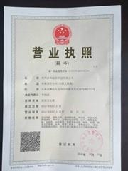 青州泰和溫控科技有限公司
