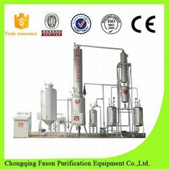 Hot Selling Waste Oil To Diesel Industrial Distillation Plant