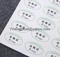 Transparent label PVC Label  Plastic round shape sticker  Packing Bottle label   5