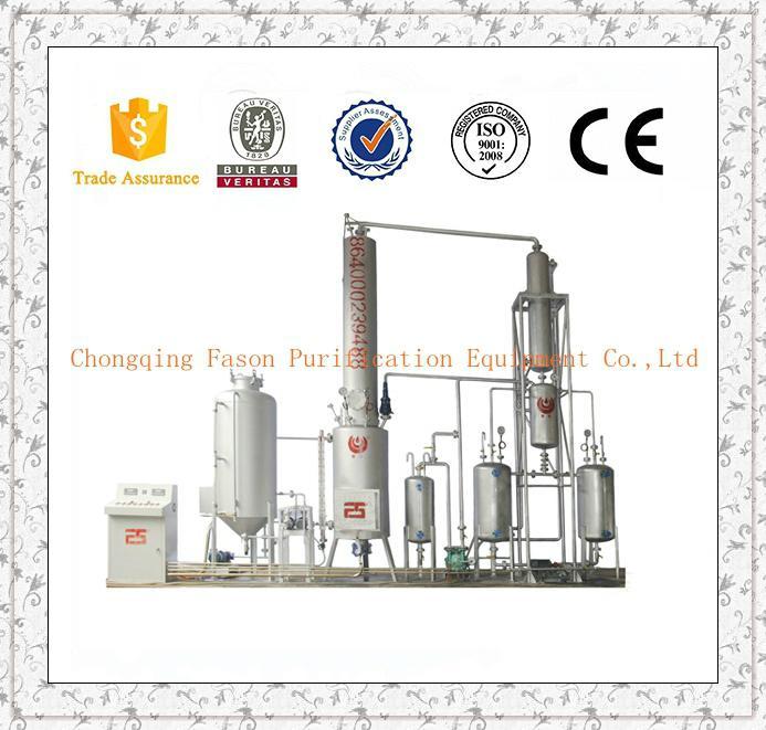 Fason High Technology Waste diesel oil distillation equipment 1