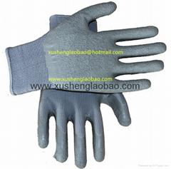 knit nitrile safety glove