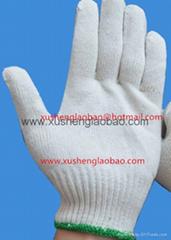 cotton work gloves