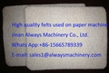 Bom Paper Making Felt Used in Paper Mill