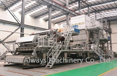 Tissue, Facial Tissue, Napkin, Toilet Paper Machine