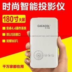 CACACOL mini projector Office portable smart mini projector