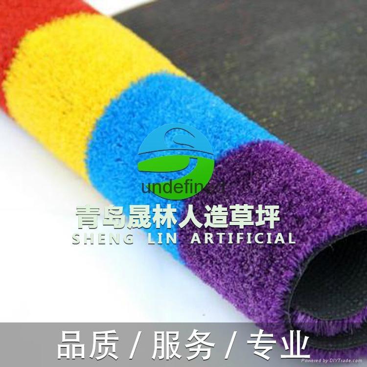 幼儿园彩虹跑道晟林草坪 SL-彩虹草 1