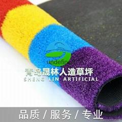 幼儿园彩虹跑道晟林草坪 SL-彩虹草