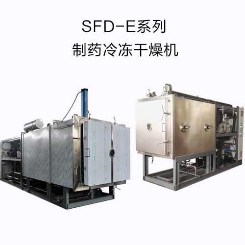 医用制药冷冻干燥机设备 1