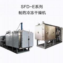 医用制药冷冻干燥机设备