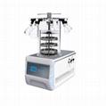 小型冷冻干燥机TF-FD-1多