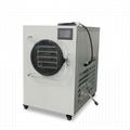 家用小型真空冷凍乾燥機