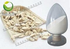 豆腐果苷  80154-34-3