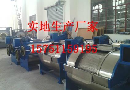 滾筒式工業洗衣機 2