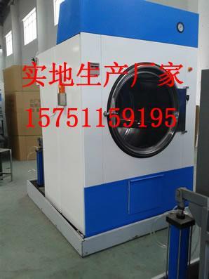 SWA801-系列工業烘乾機 1