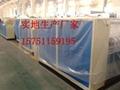TP-系列洗衣房熨平機 5