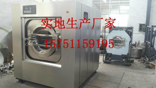 XTQ-系列洗衣房洗脫兩用機 1