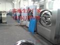 XTQ-系列洗衣房洗脫兩用機 5