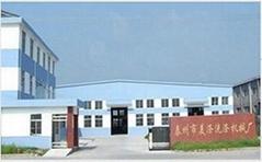 泰州市美滌洗滌機械廠