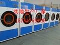 工業洗衣機、脫水機、烘乾機等,美滌廠家為您供應洗衣房設備 3