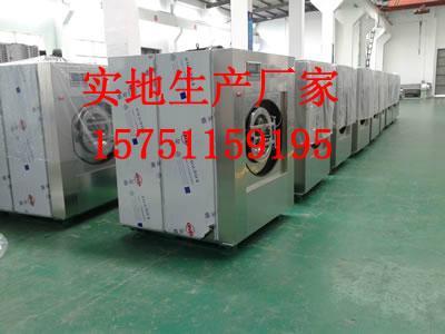 品牌廠家生產供應工業洗衣機、燙平機、折疊機等洗衣房工業洗滌機 1