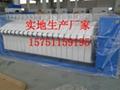 品牌廠家生產供應工業洗衣機、燙平機、折疊機等洗衣房工業洗滌機 2