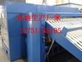 水洗烘乾折疊設備,實地生產企業美滌供應脫水機、烘乾機、折疊機 2