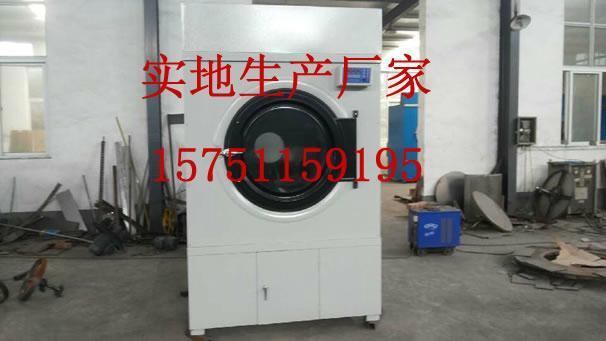 天燃氣烘乾機,天燃氣燙平機,天燃氣洗滌設備,美滌生產廠家供應 2