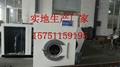 天燃氣烘乾機,天燃氣燙平機,天燃氣洗滌設備,美滌生產廠家供應 3