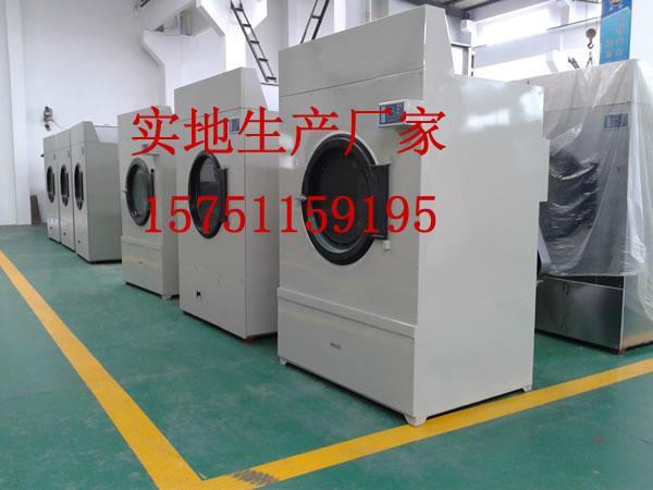 洗衣房全自動工業洗衣機,洗脫兩用機,全自動大容量服裝烘乾機 2