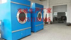 品質貨源美滌廠家生產供應布草烘乾機、布草燙平機、工業洗衣機