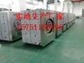 星级服务生产供应航海人员服装水洗机、床单烘干机、工业烫平机 1
