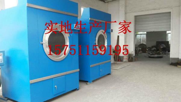 星级服务生产供应航海人员服装水洗机、床单烘干机、工业烫平机 4