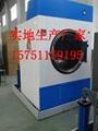 工业洗衣机、工业烫平机,洗衣设
