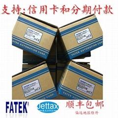 永宏PLC FBS-14MAT-AC 厂价直销 技术支持 深圳部代理