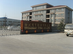 BROADWAY TYRE CO.,LTD (China Manufacturer) - Company Profile