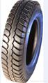 LUG Tube Tires