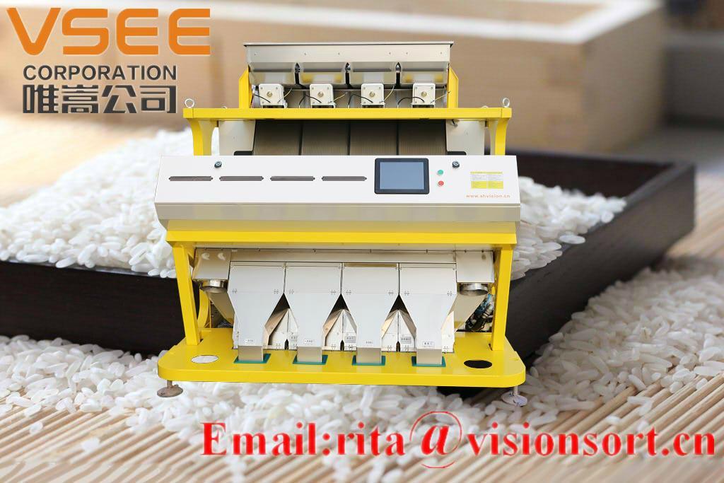 taiwan Malaysia VSEE rice color sorter machine 3