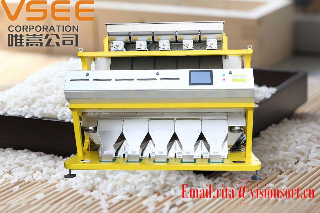 taiwan Malaysia VSEE rice color sorter machine 4