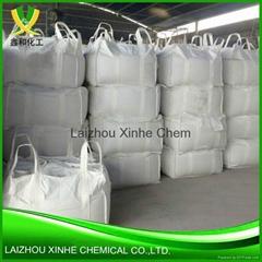 Epsom salts/magnesium sulphate Manufacturer