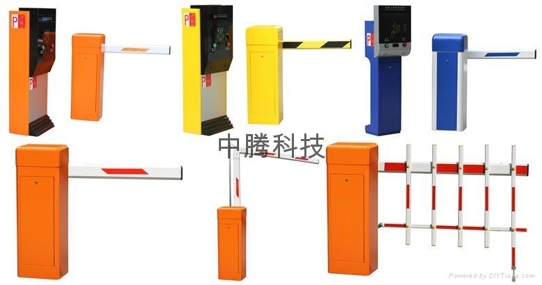 停車場設備 1