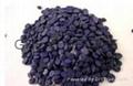 adhesion accelarator Cobalt Boroacylate
