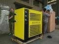 標準型冷凍式乾燥機 1