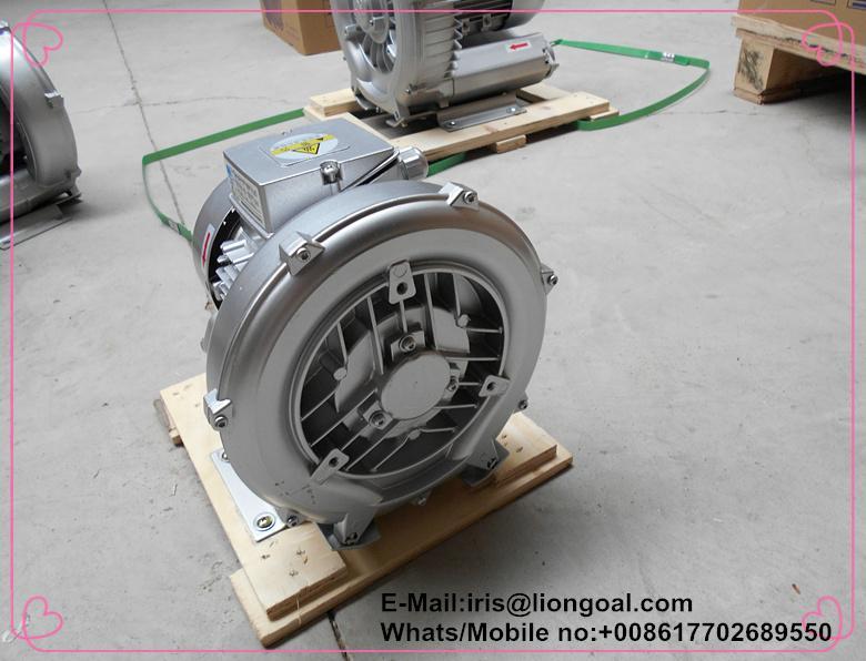 leaf vacuum air exhuast high pressure pump blowers 3