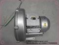 leaf vacuum air exhuast high pressure pump blowers 4